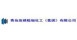 青岛双桃精细化工集团