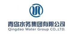 青岛水务集团