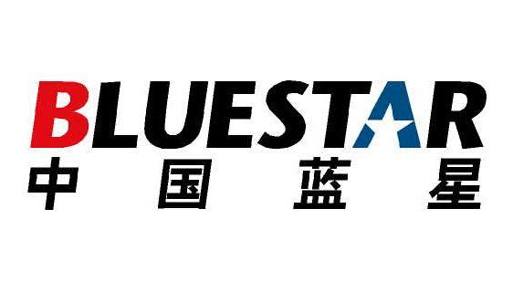 中国蓝星炼化热媒水系统成功投用我司超分子缓蚀阻垢药剂