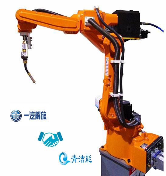 一汽解放焊接机器人用上了超分子清洗剂