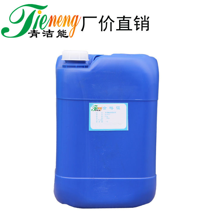 JN-862中央空调节能护理剂